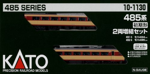 Kato 10-1130  485 Early 2 Car Add-on Set